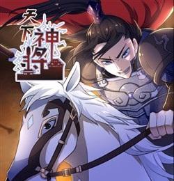 Thiên Hạ Thần Tướng