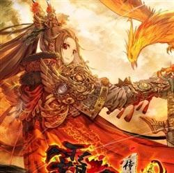 Bá Hoàng Truyền Thuyết