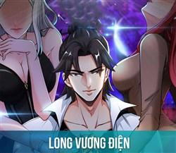 Long Vương Điện